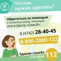 WhatsApp Image 2021-09-22 at 16.05.39