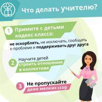 WhatsApp Image 2021-09-22 at 16.05.39 1