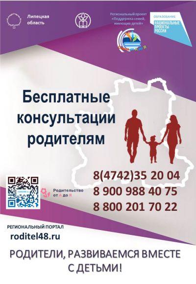 PHOTO-2021-06-16-12-51-37